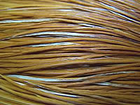 Whiting Hackle Medium Ginger